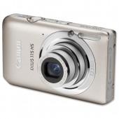 &Canon IXUS 115 HS Silver 4929B007AA
