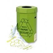 Acorn Green Bin - 60 litres Pk5