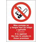 &Welsh Smoking Sign PVC 160x230mm WSB003