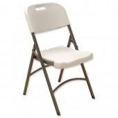 #TrexusLite BM Folding Chair Pk4