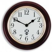 Merit Walden 20Cm Mahogany Clock